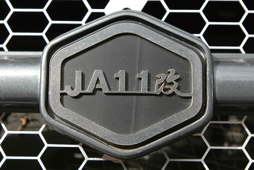 sj30_ja22_exf_36_emblem